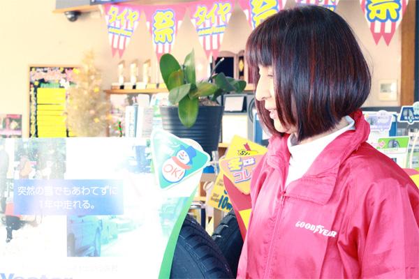 スタッフ 中野陽子